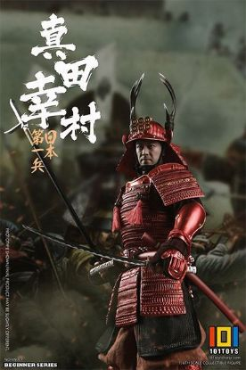Picture of 101 Toys The No. 1 Japanese Soldier Sanada Yukimura Standard Version
