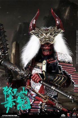 Coo Model Red Ghost Of Mount Kurama Demon Version