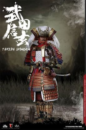 Coo Model Takeda Shingen A.K.A. Tiger of Kai Standard Version