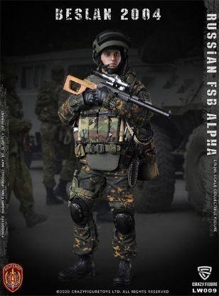 Crazy Figure 1/12 Russian Alpha Special Forces Sniper