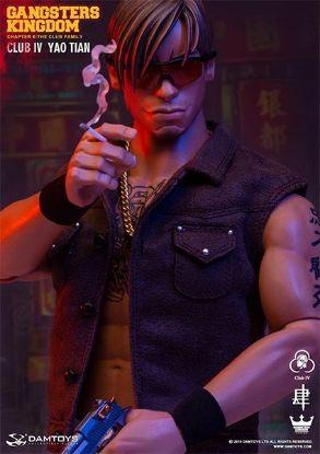 DAM Toys Club 4 Yao Tian