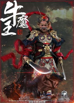 HY Toys Bull Demon King Deluxe Version Action Figure