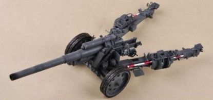 Merit 1/16 German 15cm SFH 18 Howitzer