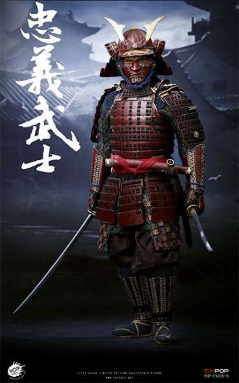 POP Toys Devoted Samurai Deluxe Version
