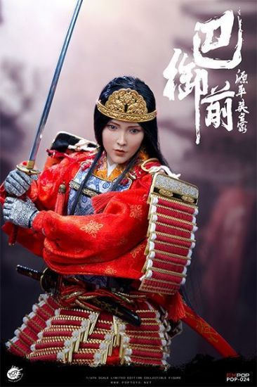 POP Toys Genpei Heroine Tomoe Gozen Standard Version