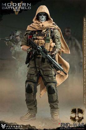 Super Duck Modern Battlefield End War V Ghost