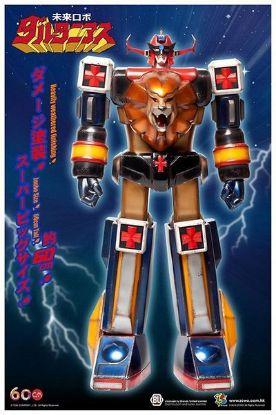 ZC World Toei Mirai Robo Daltanious Robot Jumbo Size 60cm