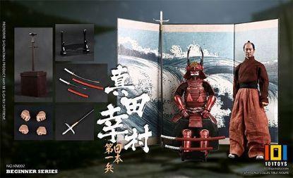 101 Toys The No. 1 Japanese Soldier Sanada Yukimura Exclusive Version