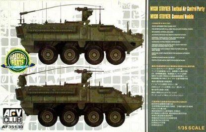 AFV 1/35 M1130 Stryker Model Kits