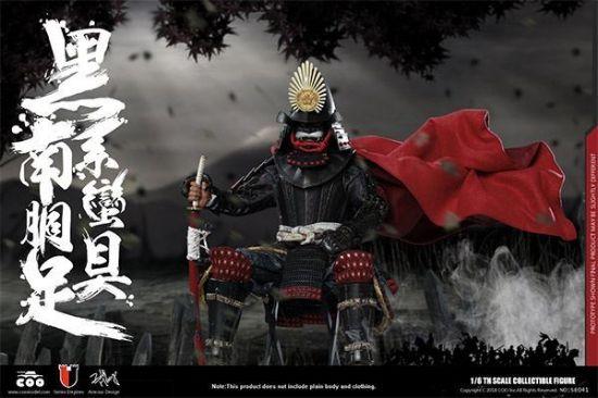 Coo Model Black Cattail Armor of Oda Nobunaga Legendary Version