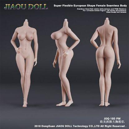 Jiaou Doll Female Seamless body in Pink Skin