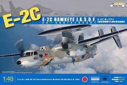 Kinetic 1/48 E-2C JASDF Model Kit