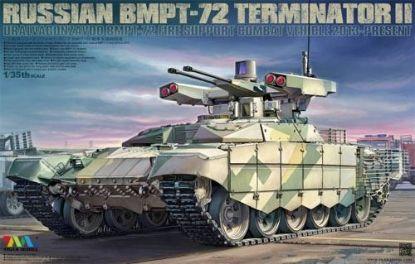 Tiger Models 1/35 BMPT-72 Terminator II Fire Support Combat Vehicle Model Kit