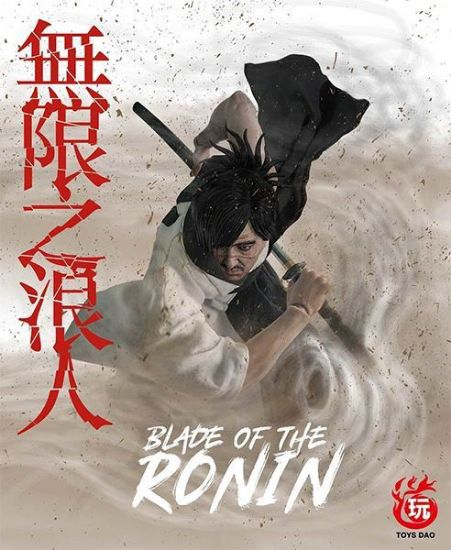 Toys Dao Blade of Ronin