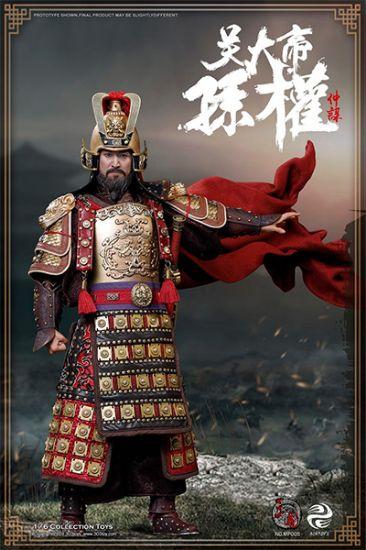 303 Toys Sun Quan Zhongmou Emperer Of Wu Standard Version