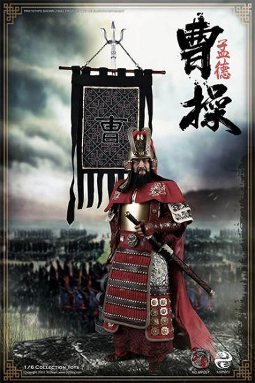 303 Toys Cao Cao Mende Copper Armored Version